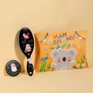 Подарочный набор «Коала», 2 предмета: зеркало, массажная расчёска