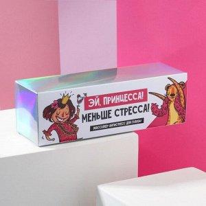 Массажёр мурашка «Эй, принцесса, меньше стресса», красный, 7 х 22 см