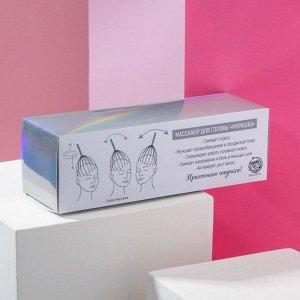 Массажёр мурашка «Без массажёра антистресса в депрессо», фиолетовый, 7 х 22 см