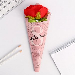 "Ручка роза ""8 марта"""