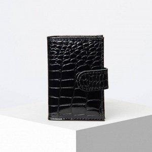 Визитница вертикальная, 1 ряд, 16 листов, крокодил, цвет чёрный