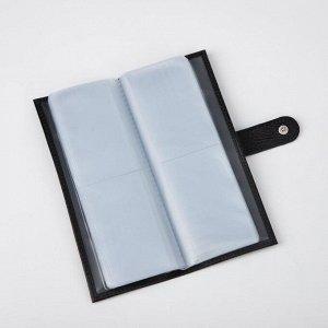 Визитница на кнопке, 2 ряда, 16 листов, цвет чёрный