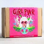 Подарочный набор Girl PWR, чай 50 г, термостакан с чаем 20 г, драже шоколадное 80 г, шоколад 4 шт. х 5 г, леденец 15 г