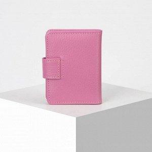 Визитница на кнопке, 18 листов, флотер, цвет нежно-розовый
