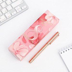 """Ручка розовое золото металл в подарочной коробке """"С праздником весны!"""""""