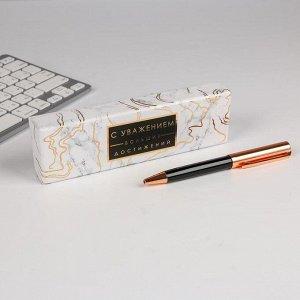 """Ручка в подарочном футляре """"С Уважением"""", металл, черный с золотом"""