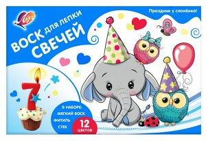 """Набор с воском для лепки свечей """"Праздник у слонёнка"""" 12 цв."""