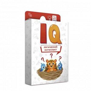 Игра карточная. Серия Игры для ума. IQ Логический интеллект. 40 карточек. 8*12 см. ГЕОДОМ