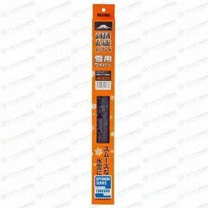 """Щетка стеклоочистителя Masuma Optimum 400мм (16"""") каркасная зимняя, с графитовым напылением, 1 шт"""