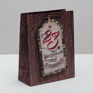 Пакет ламинированный вертикальный «Поздравляю с 23 Февраля», 18 ? 23 ? 8 см
