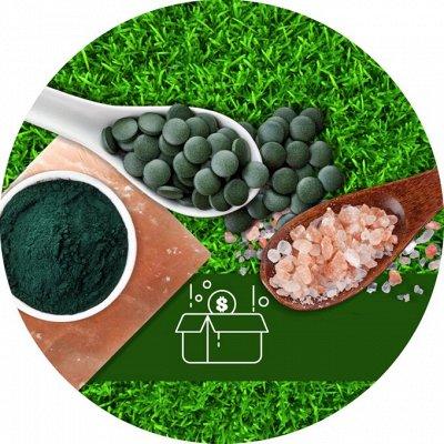 EcoFood ✦ ЦеНоПаД ✦ Полезные продукты для правил питания  — Большая упаковка - ВЫГОДНАЯ ЦЕНА! — Диетические продукты