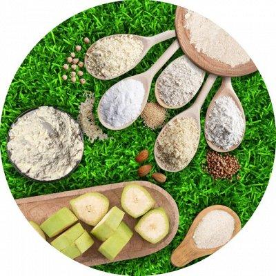 EcoFood ✦ ЦеНоПаД ✦ Полезные продукты для правил питания  — Полезная мука — Диетические продукты