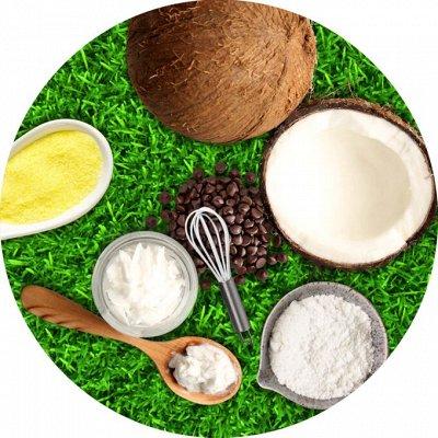 EcoFood ✦ ЦеНоПаД ✦ Полезные продукты для правил питания  — Все для выпечки — Хлеб и выпечка