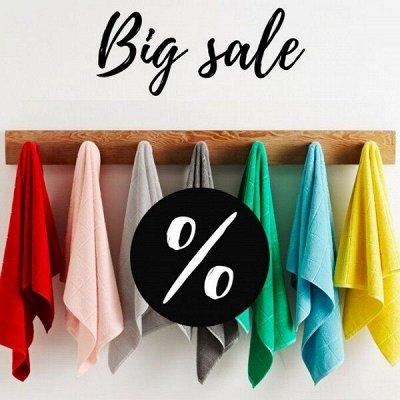 Распродажа Текстиля! Всего 3 дня! Крупные Скидки! До - 90%🔥 — РАСПРОДАЖА! Натуральные и практичные полотенца по Cуперцене! — Ванная
