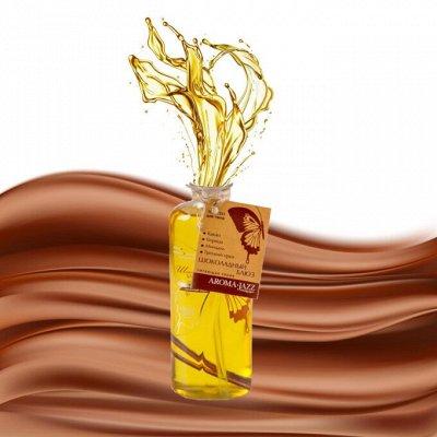 Лучшие цены на эко и крафтовую косметику! Новинки!😍 — Aromajazz. SPA косметика для лица, тела и волос — Масла