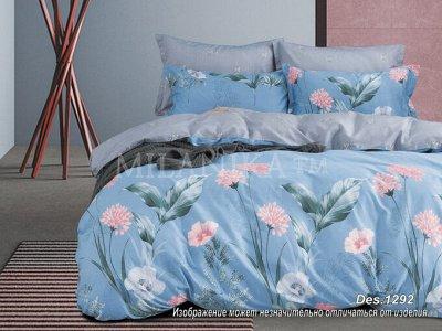Собери свой комплект сам - текстиль от 135 руб. — Новая поставка КПБ Сатин-твил — Семейные комплекты