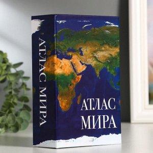 "Сейф-книга ""Атлас мира"", 5,5х11,5х18 см, ключевой замок"