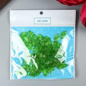 "Декор для творчества пластик ""Зелёный листик"" набор  80 шт 1,4х0,8 см"