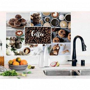Наклейка виниловая для кухни «Утро с кофе». интерьерная. 60 х 90 см