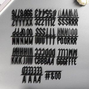 """Доска-мудборд и буквы DCWV """"Ledge""""  2.5*40.6 см 127 элементов"""
