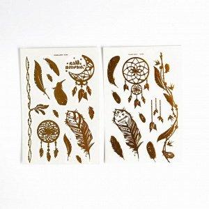Детские татуировки-переводки, 10?15 см, набор 2 листа, золото, «Перья, ловец снов»