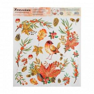 Наклейка виниловая «Осень». с блестками. 30 х 35 см
