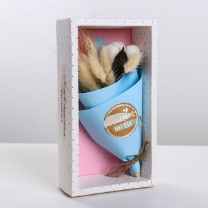 Букет из сухоцветов «Счастье ждёт тебя». 11.7 ? 21 ? 5 см