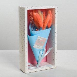 Букет из сухоцветов «Только для тебя». 13 ? 21 ? 5 см