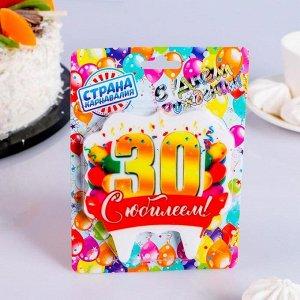 """Свеча для торта юбилейная """"30"""". золото. 10 х 10 см"""