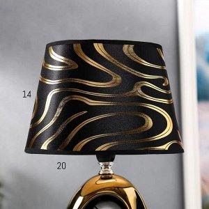 Лампа настольная 36674/1 E14 40Втчёрный - золото H32.5 см