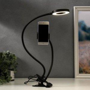 Настольная лампа 16283/1 LED USB черный 11х9х67 см