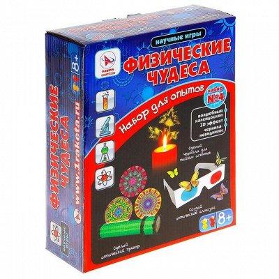 Игры и игрушки — Опыты-3. — Игрушки и игры