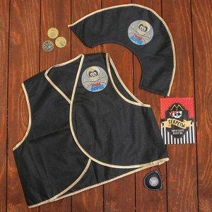 Карнавальный костюм «Гроза морей», 6 предметов: шляпа, жилетка, наглазник, кодекс, жетоны 3 шт.