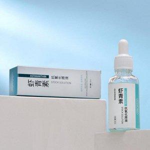 Косметическая сыворотка для лица с красными водорослями и гиалуроновой кислотой, 30 мл
