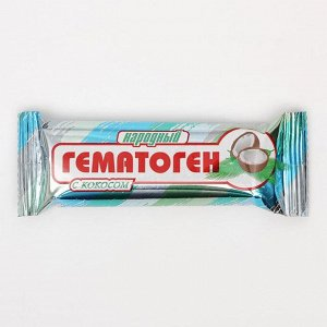Гематоген Народный с кокосом, 40 г