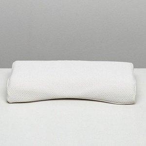 Подушка ортопедическая НТ-ПС-07, для взрослых, с эффектом памяти и выемкой, размер 55 x 36 x 10/7 см