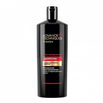 AVON Май - любимая косметика! Лучшие весенние подарки — Для волос-Advance Techniques by Avon — Для волос