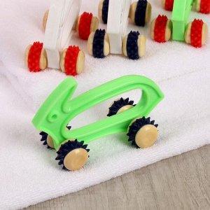 Массажёр универсальный «Заяц», 4 колеса с шипами, цвет МИКС