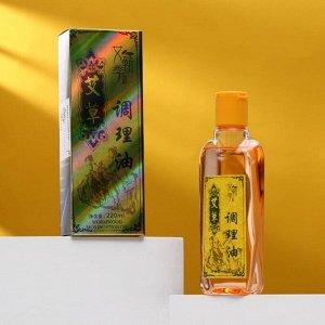 Массажное масло ароматическое, полынь, 220 мл