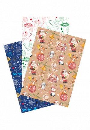 Набор бумаги для упаковки подарков