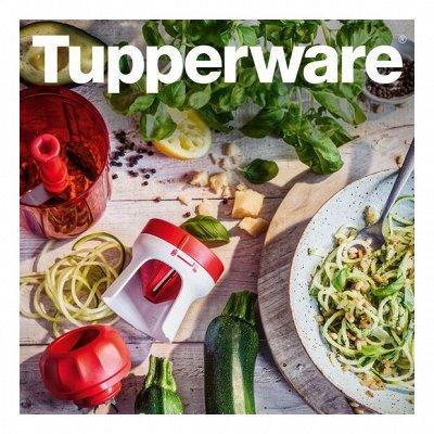 Тupperware Посуда нового поколения- быстрая раздача