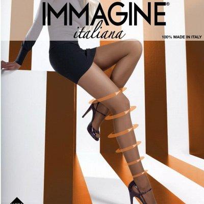 Колготки, чулки, носки от лучших мировых брендов — Immagine