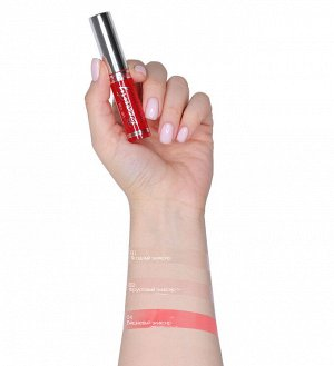 .Lux   МАСЛО  для губ  NEW  т 4   Beauty Elexir Вишневый