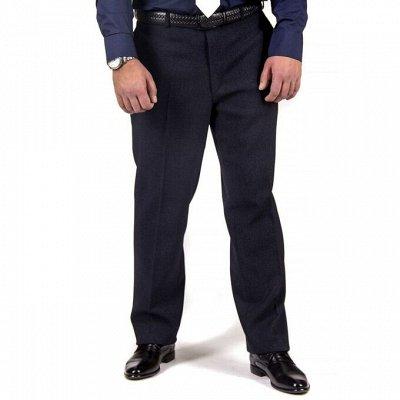 SVYATNYH - Мужская верхняя одежда, брюки, костюмы, рубашки — Зимние брюки — Классические