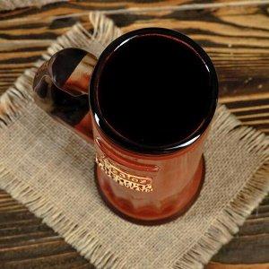 """Пивной бокал """"Мужики-время бухать"""", цвет темно-коричневый, 0.75 л"""