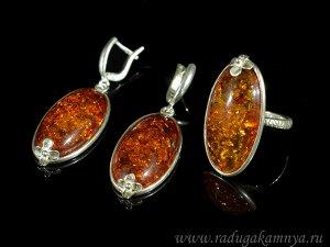 Комплект с янтарём в посеребрении кольцо, серьги овал 18*37мм коньячный, 10,9гр
