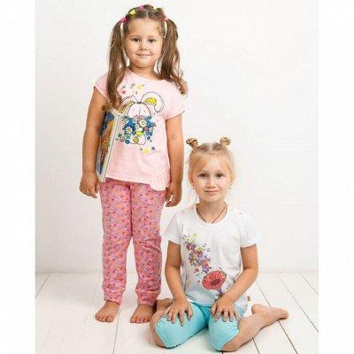 МиМ❤ Трикотаж для всей семьи. Ярко и удобно — Одежда для девочек МиМ — Одежда