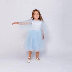 Платье для девочки MINAKU: Party dress цвет светло-голубой, рост 104