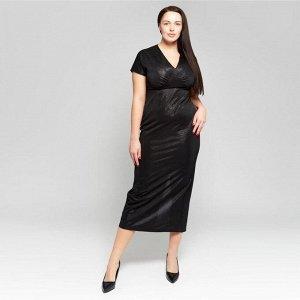 Платье женское MINAKU с люрексом, длинное, размер 46, цвет чёрный