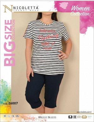 Пижамы для женщин ( с бриджами/с футболкой) 26007